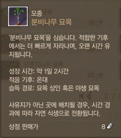 attachment image
